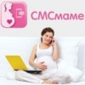 SMSmame: ENSURING HEALTHY PREGNANCIES AND IMPROVING THE HEALTH OF NEWBORNS AND INFANTS USING MOBILE TECHNOLOGY